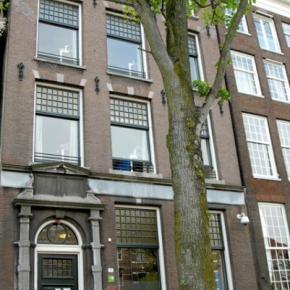 ホステル - Stayokay Amsterdam Stadsdoelen