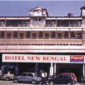 ホステル - Hotel New Bengal