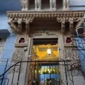 ホステル - Amar Niwas Guest House