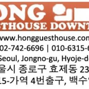 ホステル - Air Hostel Seoul