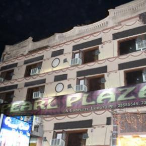 ホステル - Pearl Plaza