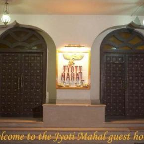 ホステル - Hotel Jyoti Mahal