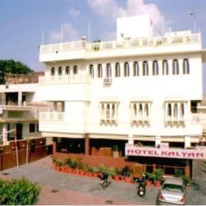 ホステル - Hotel Kalyan