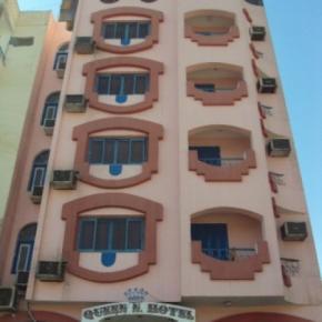ホステル - Queen Nourhan Hotel