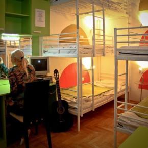 ホステル - Hostel Budapest Center