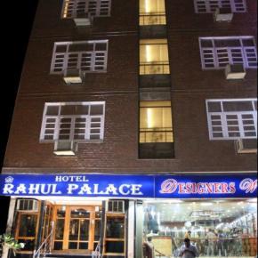 ホステル - Hotel Rahul Palace