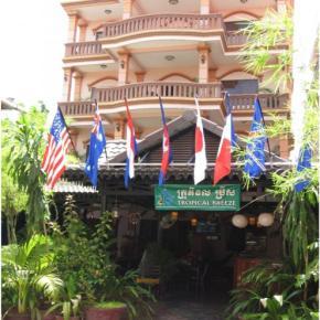 ホステル - Tropical Breeze Guesthouse