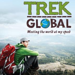 ホステル - Trek Global