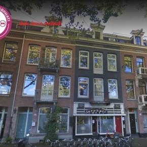 ホステル - Amsterdam Hostel Sarphati