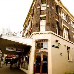 ホステル - Big Hostel Sydney