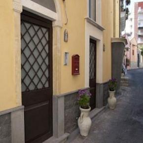 ホステル - Antico Borgo Catania
