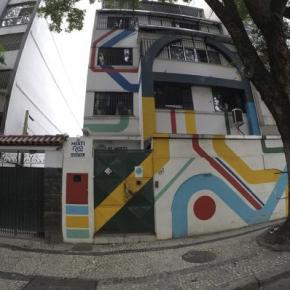 ホステル - El Misti Hostel Rio