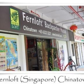 ホステル - Fernloft (Singapore) Chinatown