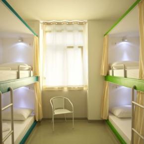 ホステル - Hostel Emanuel