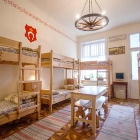 ホステル - Cossacks Hostel
