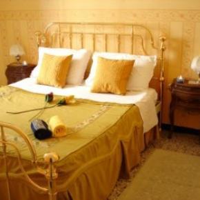 ホステル - Essiale Bed and Breakfast