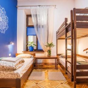 ホステル - Berloga Hostel
