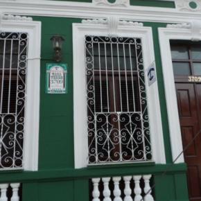 ホステル - Hostal Casa Verde 3709