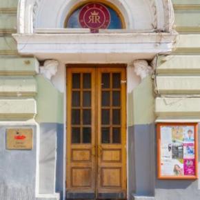 ホステル - Bear Hostel Mayakovskaya