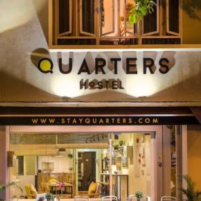 ホステル - Quarters