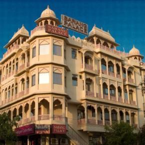 ホステル - Hotel Sarang Palace