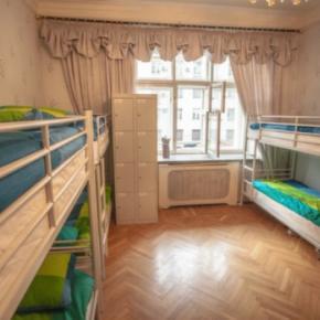 ホステル - My Hostel Moscow on Tverskaya