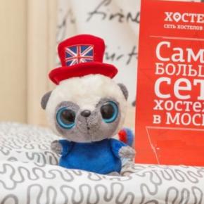 ホステル - Hostels Rus-Akademicheskaya