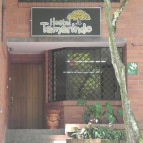 ホステル - Hostal Tamarindo