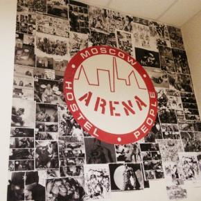 ホステル - Hostel Arena Moscow