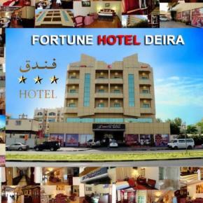 ホステル - Fortune Hotel Deira