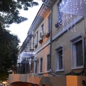 ホステル - Apart-Hotel Ribas