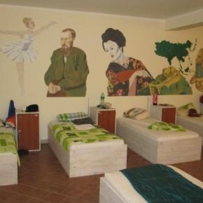 ホステル - Hostel Dubrovnik 1
