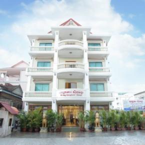 ホステル - Nagara Angkor Boutique