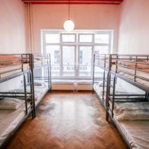 ホステル - CoolTour Hostel