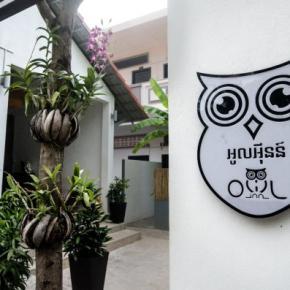 ホステル - Owl Inn