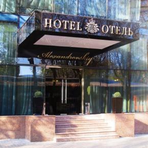 ホステル - Hotel Alexandrovskiy