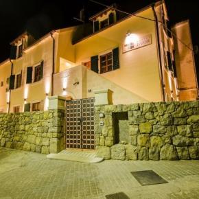ホステル - Hostel Dvor