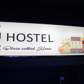 ホステル - U Hostel