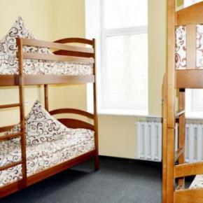 ホステル - Lviv Lucky Hostel
