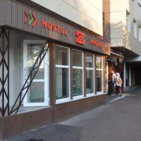 ホステル - Z-Hostel