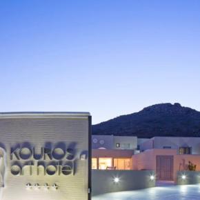 ホステル - Kouros Art Hotel