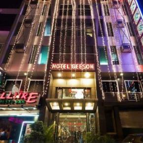 ホステル - Hotel Geeson