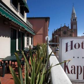 ホステル - Hotel Kappa