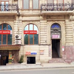 ホステル - LOFT Hostel Baku