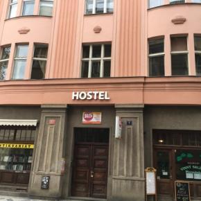 ホステル - Hostel Rosemary