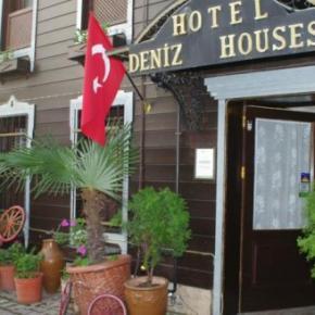 ホステル - Deniz Houses