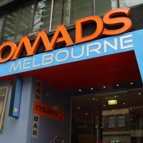 ホステル - Nomads Melbourne