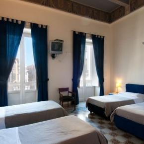 ホステル - Palazzo Savona