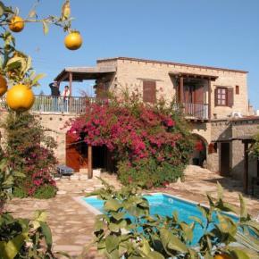 ホステル - Cyprus Villages