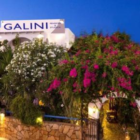 ホステル - Galini Pension